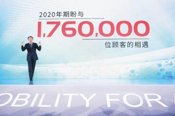 萌发之年丰田轿车跑出转型加速度