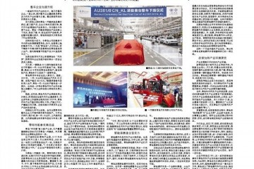 青岛轿车千亿级工业酝酿更大迸发