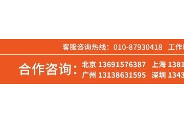 一合资车在中国倒下了库存车停满3百多亩地一律38888开走不讲价